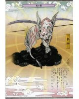 BUY NEW okami - 101402 Premium Anime Print Poster
