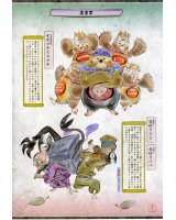 BUY NEW okami - 101771 Premium Anime Print Poster