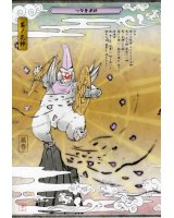 BUY NEW okami - edit687 Premium Anime Print Poster