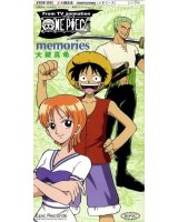BUY NEW one piece - 101589 Premium Anime Print Poster