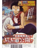 BUY NEW one piece - 116039 Premium Anime Print Poster