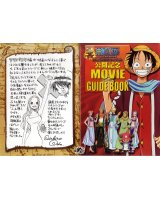 BUY NEW one piece - 117797 Premium Anime Print Poster
