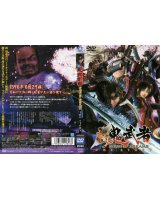 onimusha - shadow - 59729