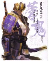 BUY NEW onimusha - shadow - 59733 Premium Anime Print Poster