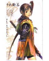 BUY NEW onimusha - shadow - 59738 Premium Anime Print Poster