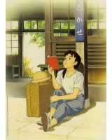 BUY NEW only yesterday - 115668 Premium Anime Print Poster