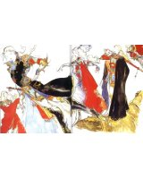 BUY NEW onmyouji - 68833 Premium Anime Print Poster