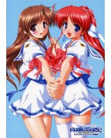 BUY NEW operation sanctuary - 28240 Premium Anime Print Poster