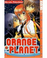 BUY NEW orange planet - 144965 Premium Anime Print Poster