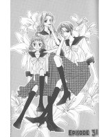 BUY NEW ouran high school host club - 109122 Premium Anime Print Poster