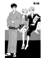 BUY NEW ouran high school host club - 132574 Premium Anime Print Poster