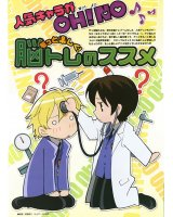 BUY NEW ouran high school host club - 133379 Premium Anime Print Poster