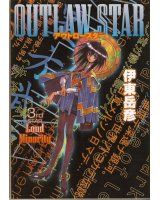 BUY NEW outlaw star - 112330 Premium Anime Print Poster