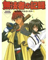 BUY NEW outlaw star - 112471 Premium Anime Print Poster
