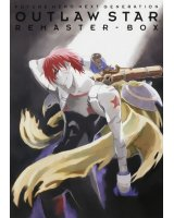 BUY NEW outlaw star - 147650 Premium Anime Print Poster