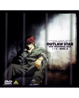 BUY NEW outlaw star - 151051 Premium Anime Print Poster