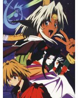 BUY NEW outlaw star - 171983 Premium Anime Print Poster