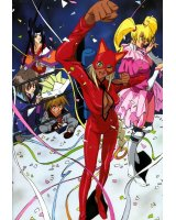 BUY NEW outlaw star - 85421 Premium Anime Print Poster