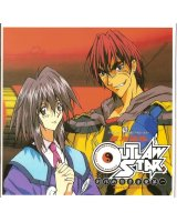 BUY NEW outlaw star - 85423 Premium Anime Print Poster