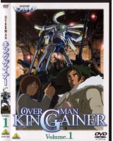 BUY NEW overman king gainer - 137936 Premium Anime Print Poster