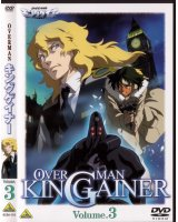 BUY NEW overman king gainer - 137938 Premium Anime Print Poster