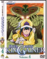 BUY NEW overman king gainer - 137939 Premium Anime Print Poster