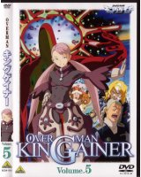 BUY NEW overman king gainer - 137940 Premium Anime Print Poster