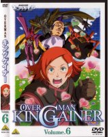 BUY NEW overman king gainer - 137941 Premium Anime Print Poster