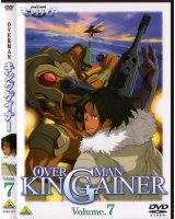 BUY NEW overman king gainer - 137942 Premium Anime Print Poster