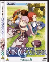 BUY NEW overman king gainer - 137943 Premium Anime Print Poster