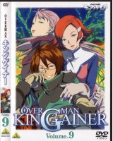 BUY NEW overman king gainer - 168878 Premium Anime Print Poster