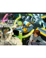BUY NEW overman king gainer - 3728 Premium Anime Print Poster
