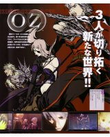 BUY NEW oz overzenith - shadow - 59523 Premium Anime Print Poster