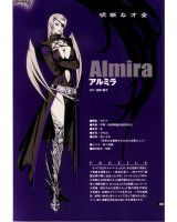 BUY NEW oz overzenith - shadow - 59711 Premium Anime Print Poster