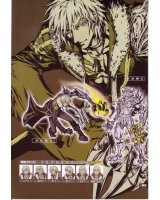 BUY NEW oz overzenith - shadow - 59716 Premium Anime Print Poster