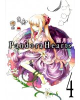 BUY NEW pandora hearts - 171109 Premium Anime Print Poster