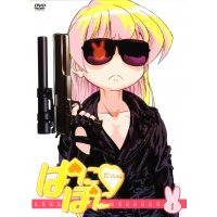 BUY NEW pani poni dash - 154311 Premium Anime Print Poster
