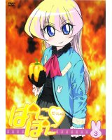 BUY NEW pani poni dash - 154354 Premium Anime Print Poster