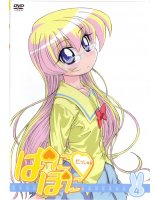 BUY NEW pani poni dash - 23183 Premium Anime Print Poster