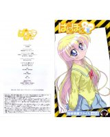 BUY NEW pani poni dash - 57699 Premium Anime Print Poster