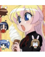 BUY NEW pani poni dash - 58088 Premium Anime Print Poster