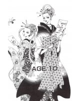 BUY NEW paradise kiss - 109984 Premium Anime Print Poster