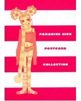 BUY NEW paradise kiss - 117995 Premium Anime Print Poster