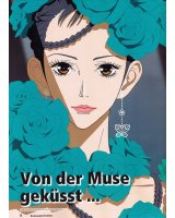 BUY NEW paradise kiss - 118831 Premium Anime Print Poster