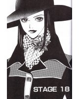 BUY NEW paradise kiss - 118840 Premium Anime Print Poster