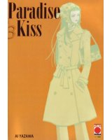 BUY NEW paradise kiss - 163914 Premium Anime Print Poster