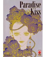 BUY NEW paradise kiss - 163916 Premium Anime Print Poster