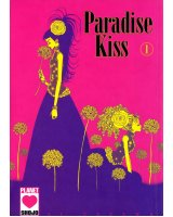 BUY NEW paradise kiss - 26315 Premium Anime Print Poster