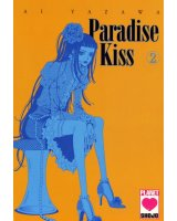 BUY NEW paradise kiss - 26319 Premium Anime Print Poster