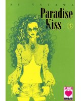 BUY NEW paradise kiss - 26323 Premium Anime Print Poster